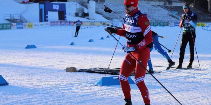 Sergey Ustiugov & Last Chance Saloon For Oberstdorf